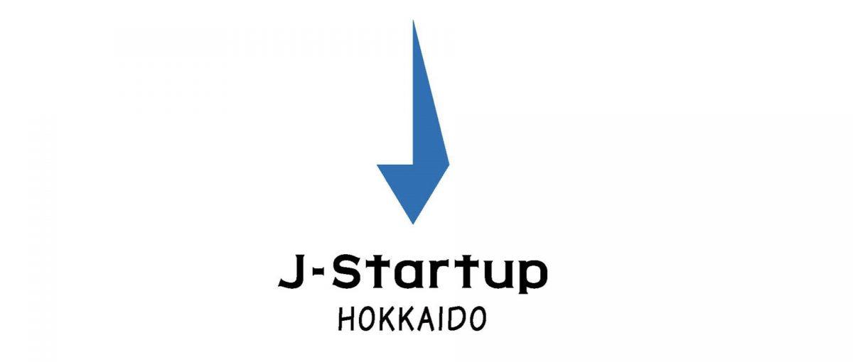 【J-Startup HOKKAIDO News】新薬開発のエヌビィー健康研究所、シリーズCラウンドで約7億円の資金調達を実施