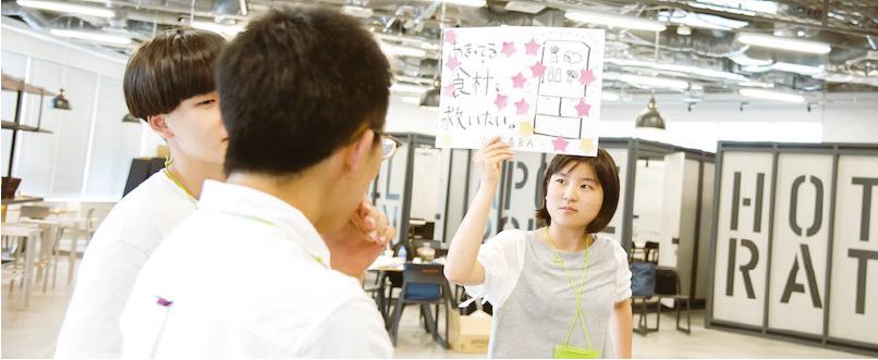 Startup Base U-18 in Sapporo