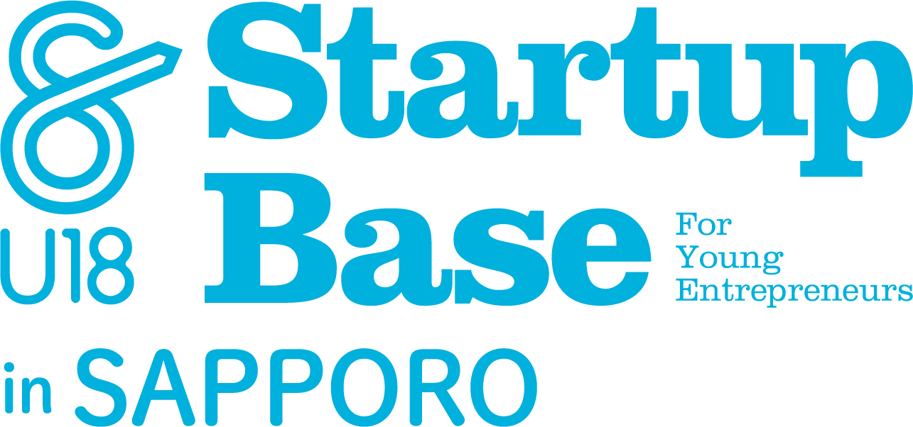 Startup Base U18 in SAPPORO って?