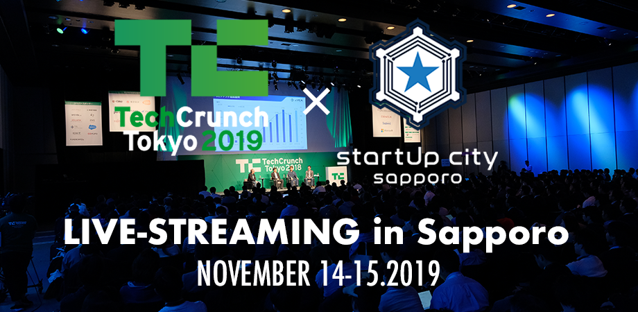 TechCrunch Tokyo 2019 LIVE-STREAMING in 札幌