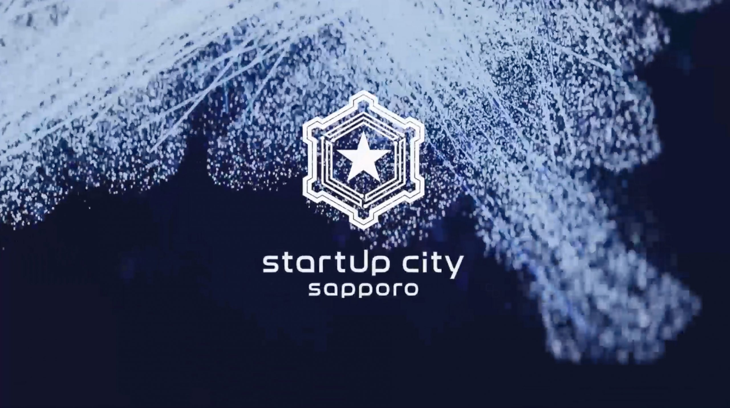 街に、もっと、チャレンジを。スタートアップ支援を通じて次世代の街づくりを目指す|STARTUP CITY SAPPORO プロジェクトが始動