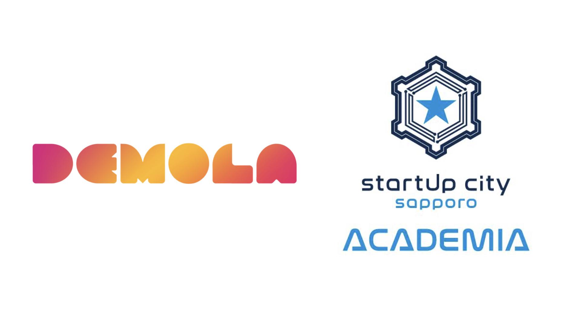 【大学生向け】DEMOLAとの連携プログラム開催のお知らせ