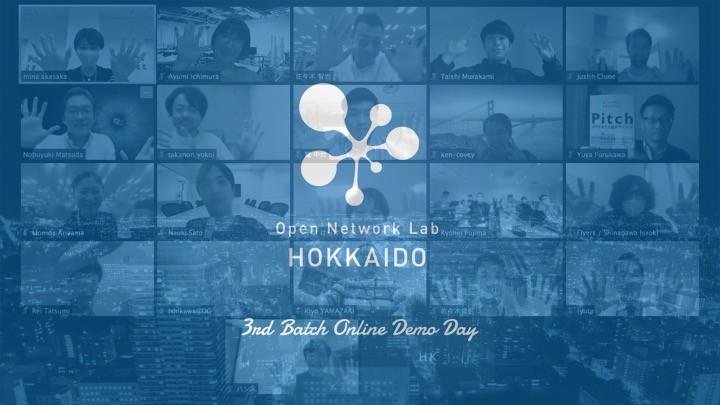 【Open Network Lab HOKKAIDO】3rd Batch DemoDayが開催されました!